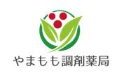 【やまもも調剤薬局】香川県丸亀市【サンテ・ペアーレ】