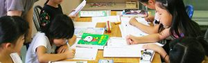 公式【サンテペアーレクリニック】【サンテペアーレ】香川県丸亀市【【サンテ・ペアーレ】学童キッズアフタースクールでの勉強姿