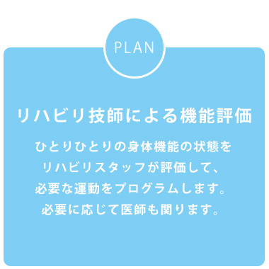 公式【サンテペアーレクリニック】【サンテ・ペアーレ】フィットネス&カルチャー