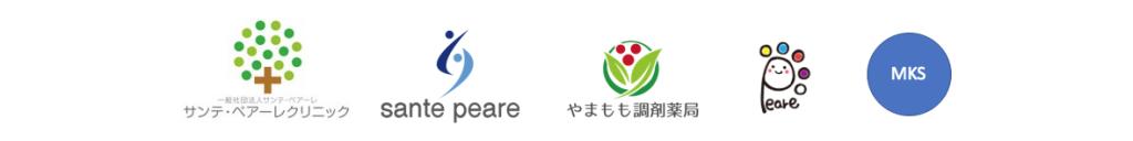 【サンテペアーレクリニック】香川県丸亀市【サンテ・ペアーレ】